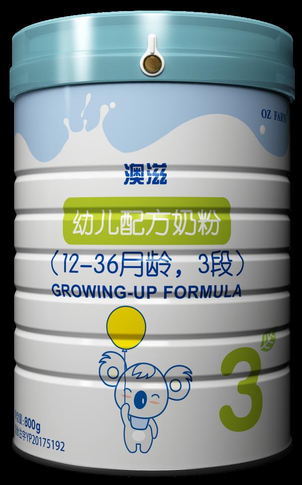 OPO幼儿配方奶粉3段